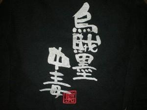 Imgp0530